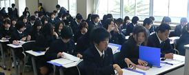 キャリア教育・進路指導