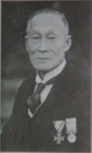 1943創立者秋鹿見橘先生藍綬褒章