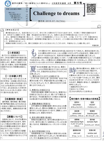 H27_1st_no1(4