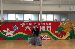日本舞踊を披露してくれた後藤 蓮くん